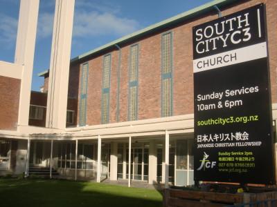 教会と看板3