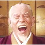"""(248) """"陽気な心は健康を良くし、陰気な心は骨を枯らす。"""""""